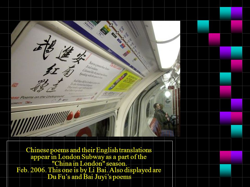 Chinese poems and their English translations appear in London Subway as a part of the