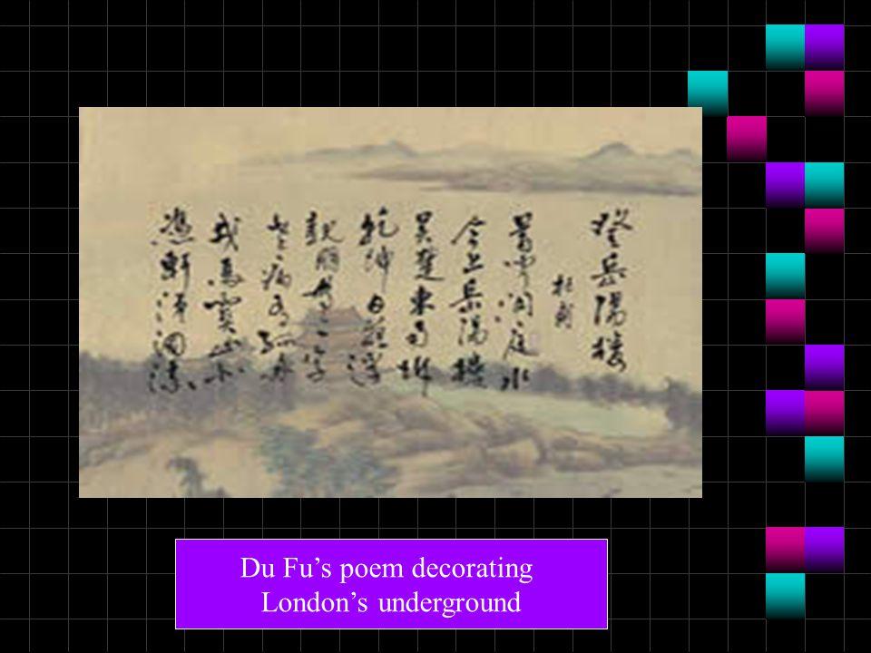 Du Fu's poem decorating London's underground