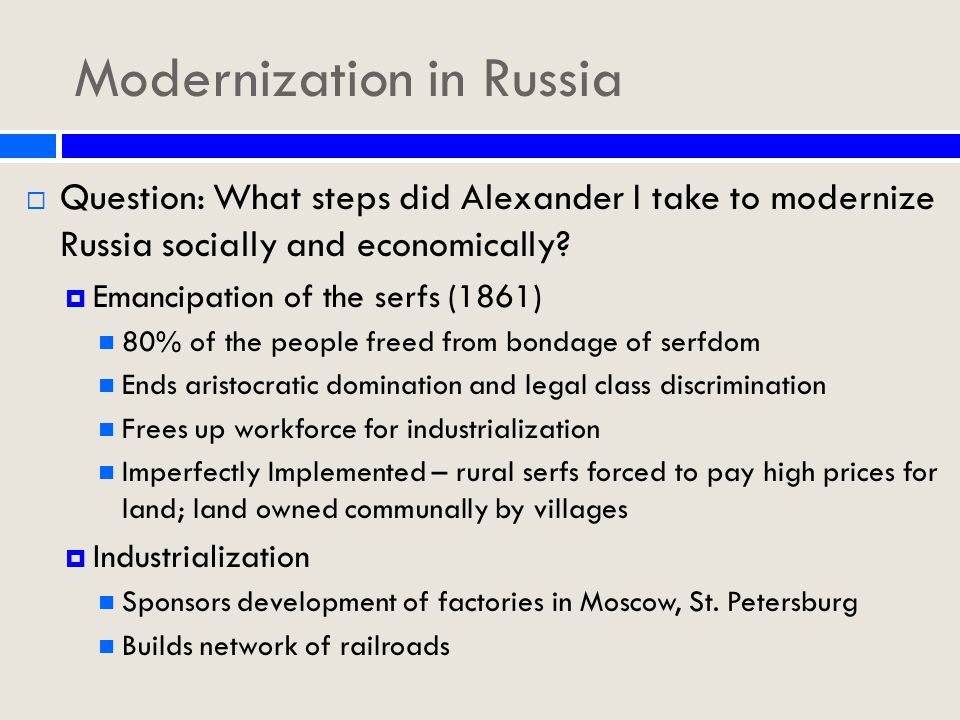 Modernization of Russia  Sergei Witte (1849-1915)  Finance Minister under Alexander III  Following assassination of Alexander II by the People's Will Russian political modernization ends but economic modernization continues  Furthers development of Railroad networks  Encourages foreign investment by putting Russian currency on the internationally recognized gold standard  Sponsors steel, oil, and transportation industries
