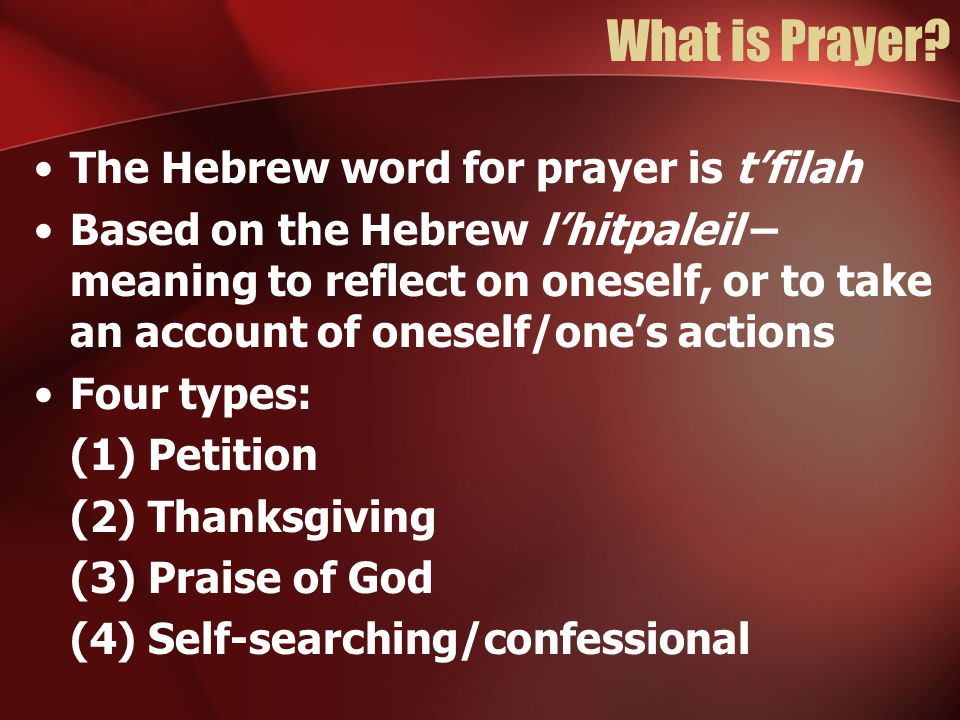 What is Prayer.