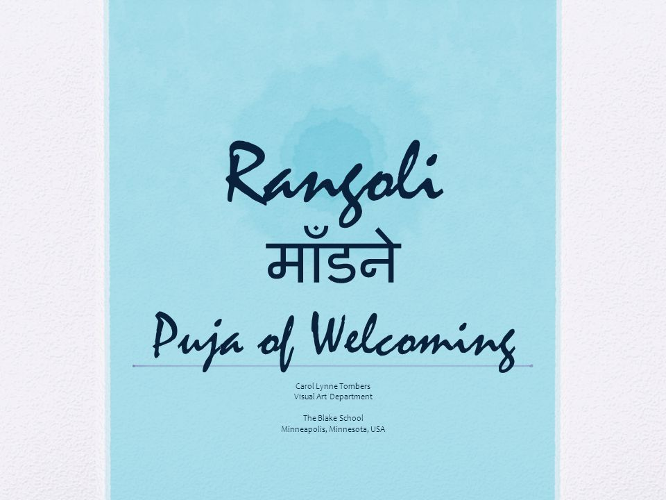 Rangoli is a Hindi word; derived from rang (color) and aavalli (row )