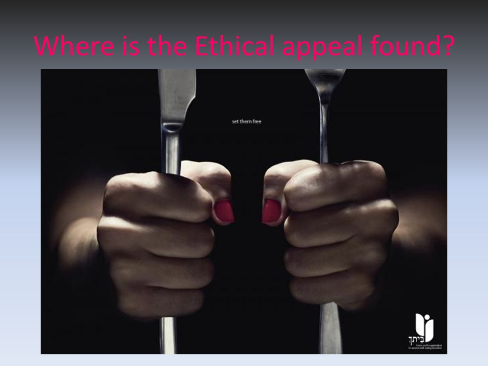 Where is the Ethical appeal found?