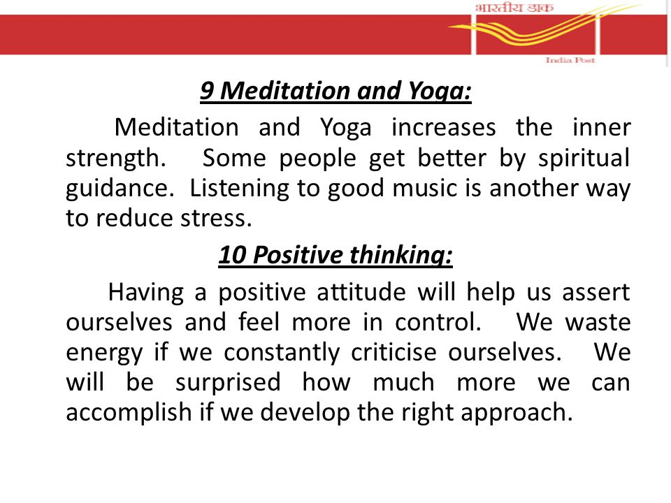9 Meditation and Yoga: Meditation and Yoga increases the inner strength.