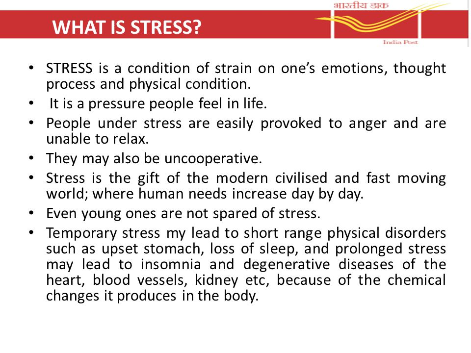 Causes There may be a single or variety of ways, which produce stress.