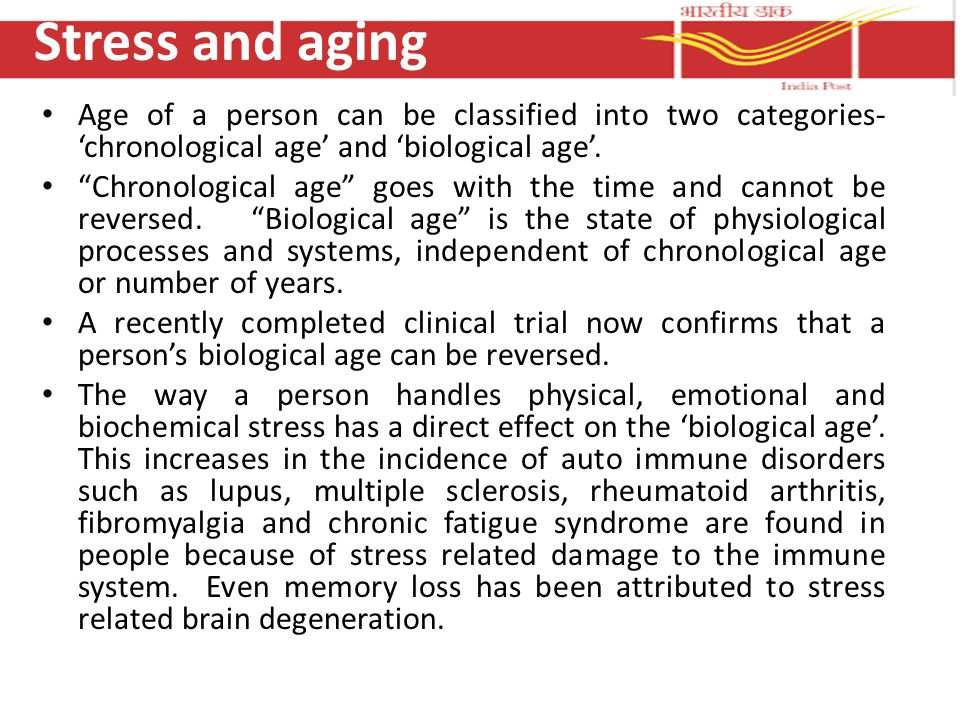 Age of a person can be classified into two categories- 'chronological age' and 'biological age'.