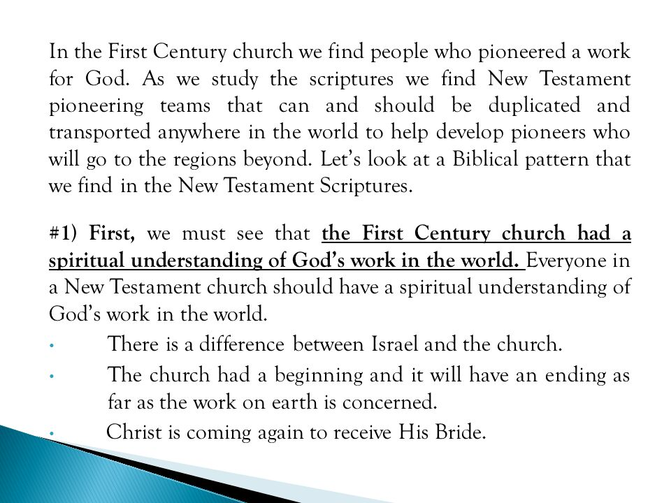 In the First Century church we find people who pioneered a work for God.