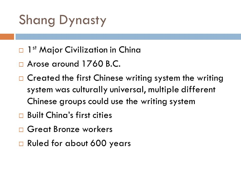 Shang Dynasty  1 st Major Civilization in China  Arose around 1760 B.C.