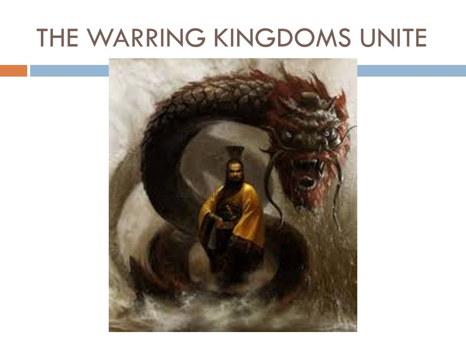THE WARRING KINGDOMS UNITE