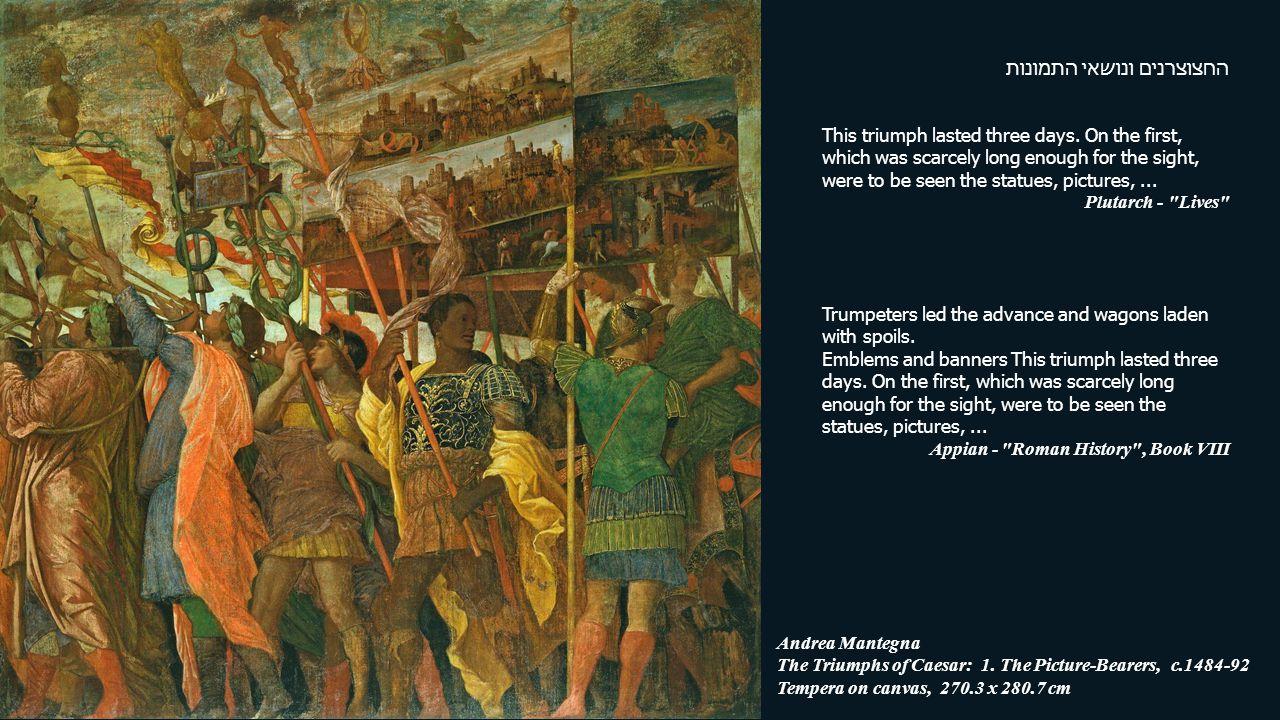 Andrea Mantegna The Triumphs of Caesar: 1.