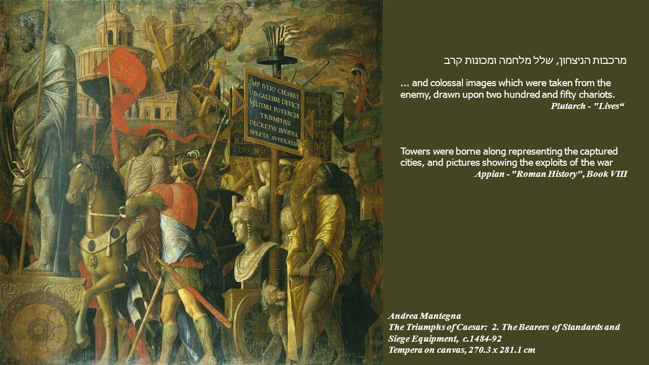 Andrea Mantegna The Triumphs of Caesar: 2.