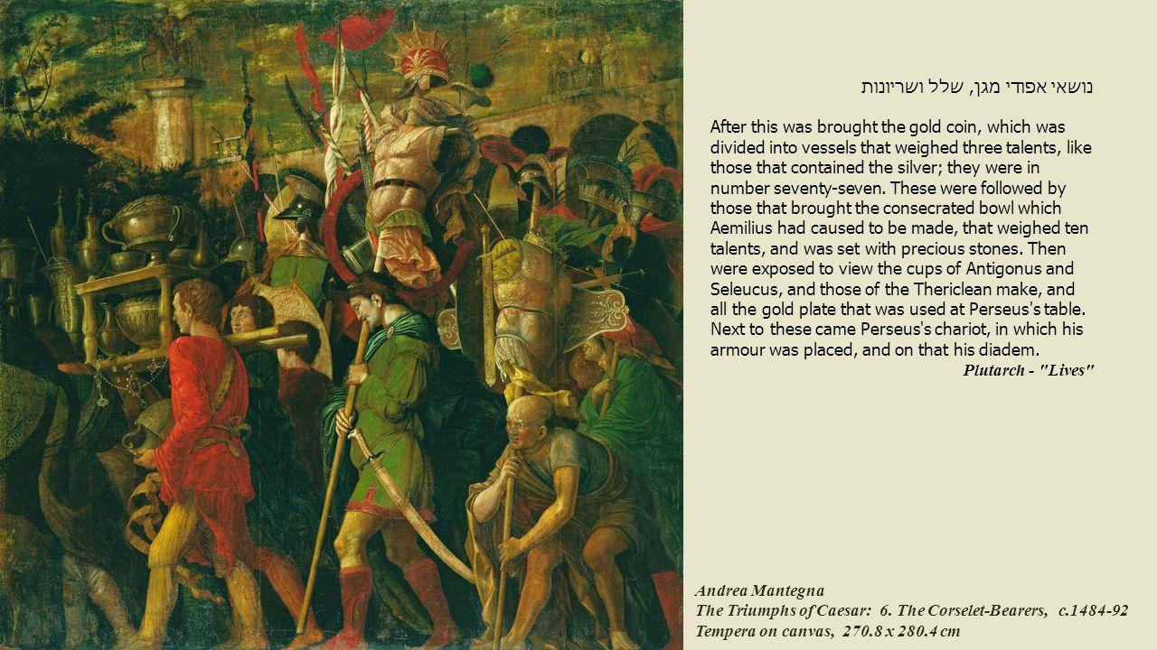 Andrea Mantegna The Triumphs of Caesar: 6.