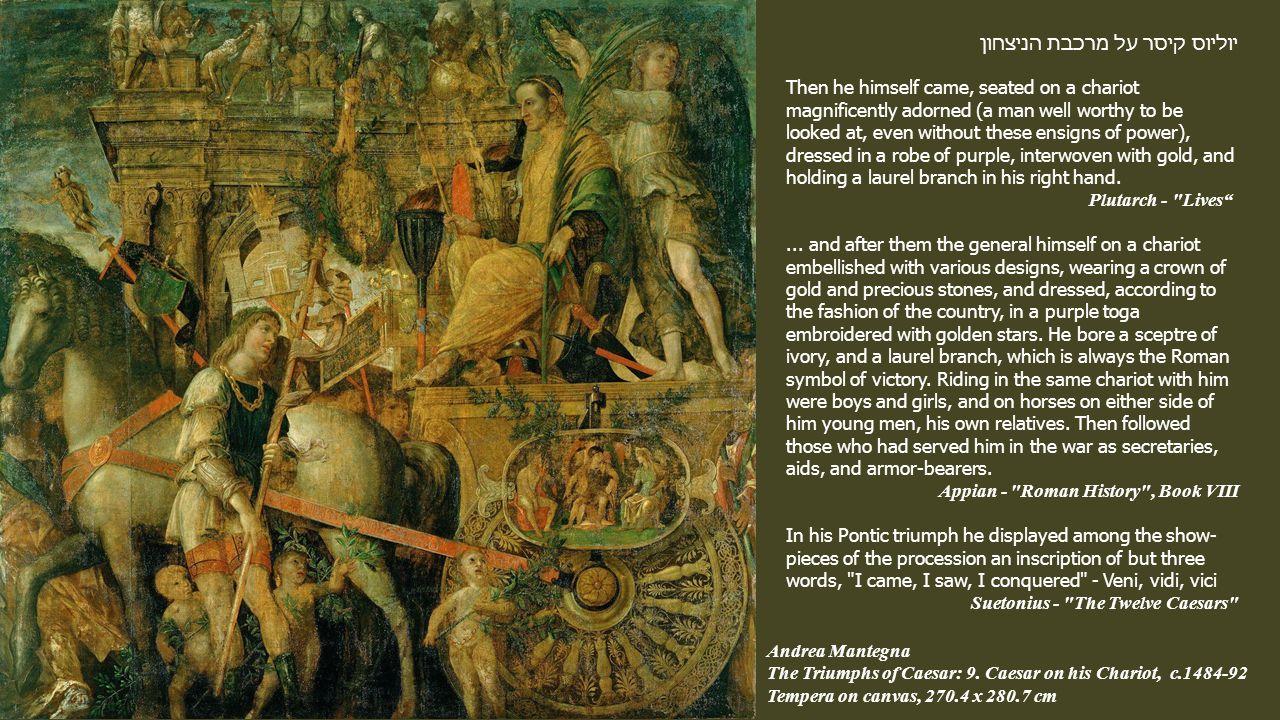 Andrea Mantegna The Triumphs of Caesar: 9.