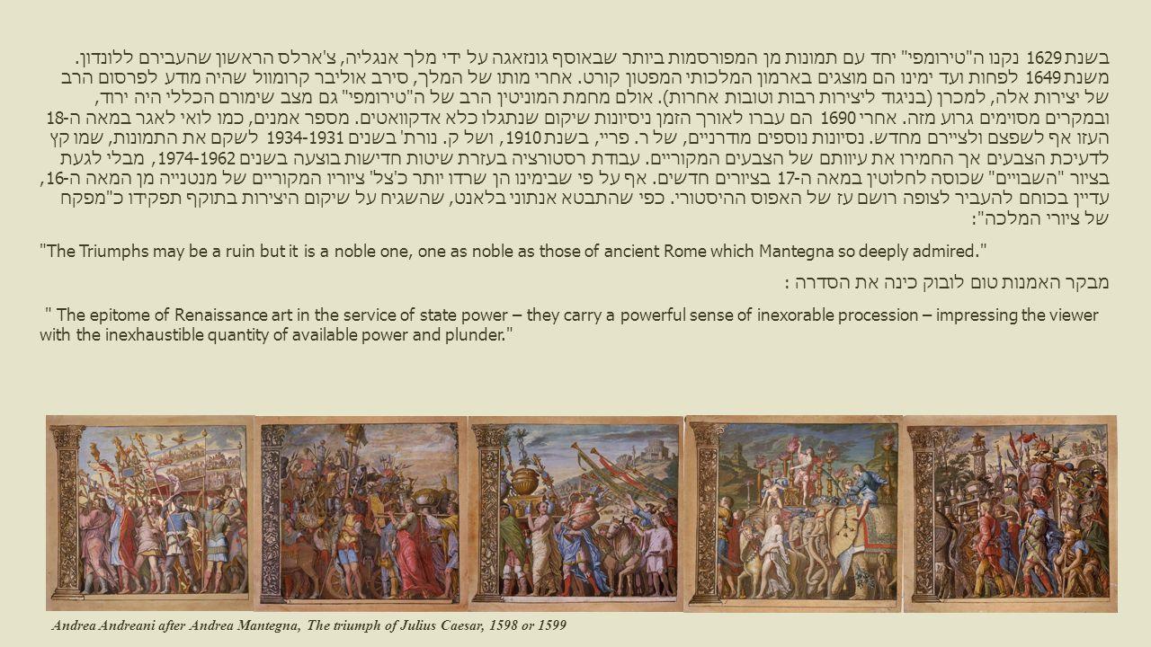 בשנת 1629 נקנו ה טירומפי יחד עם תמונות מן המפורסמות ביותר שבאוסף גונזאגה על ידי מלך אנגליה, צ ארלס הראשון שהעבירם ללונדון.