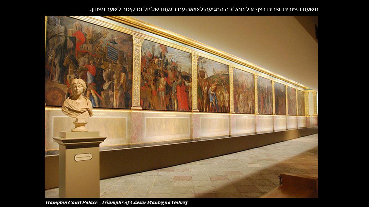 תשעת הציורים יוצרים רצף של תהלוכה המגיעה לשיאה עם הגעתו של יוליוס קיסר לשער ניצחון.
