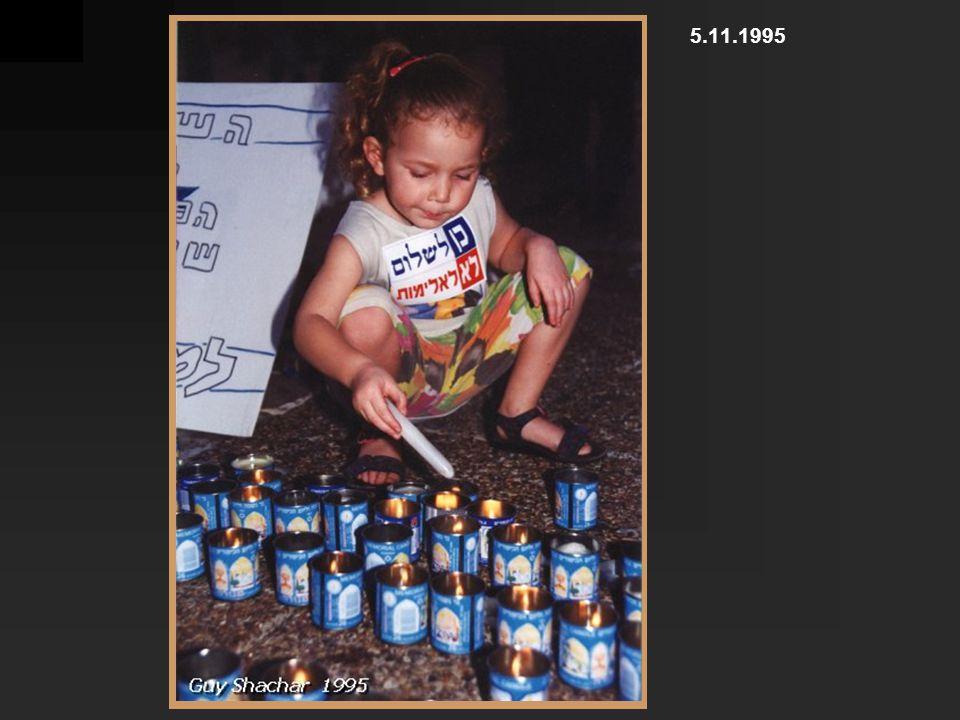 4.11.1995 ממשלת ישראל מודיעה בתדהמה, בצער רב וביגון עמוק על מותו של יצחק רבין, שנרצח בידי מתנקש הערב, בתל אביב. The government of Israel announces with astonishment and deep sorrow the death of Prime Minister Yitzhak Rabin who was murdered by an assassin tonight in Tel Aviv.