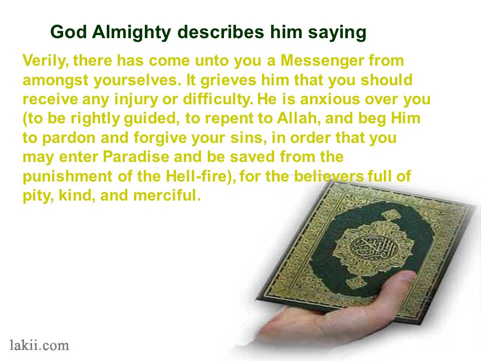 He who drinks them in And accepts no alternatives His life is faith and happiness His face is radiant His destiny is paradise Why not This is the guidance of the prophet- peace be upon him The master of all people The best of human beings Who has been sent as a mercy to mankind He has the best of manners and moral attributes Preserved from doing wrong Benevolent to his people Merciful and kind to them