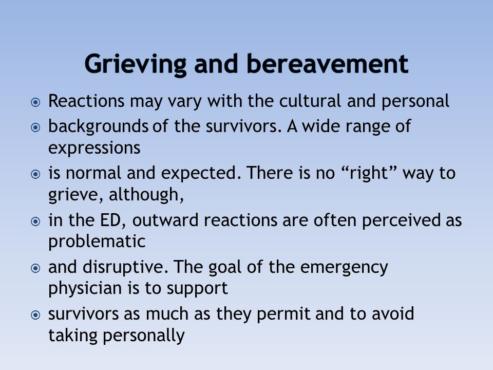 If the first contact with survivors of an ED death is by telephone, it is recommended The survivor be told to come to the ED if at all possible.