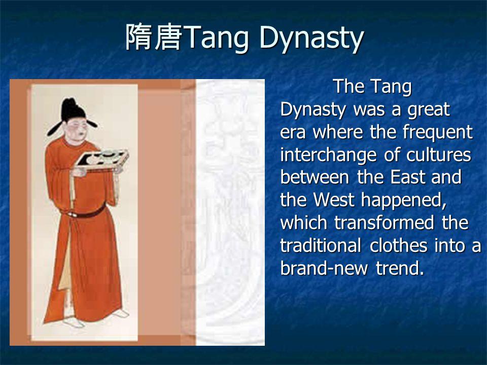 隋唐 Tang Dynasty The Tang Dynasty was a great era where the frequent interchange of cultures between the East and the West happened, which transformed