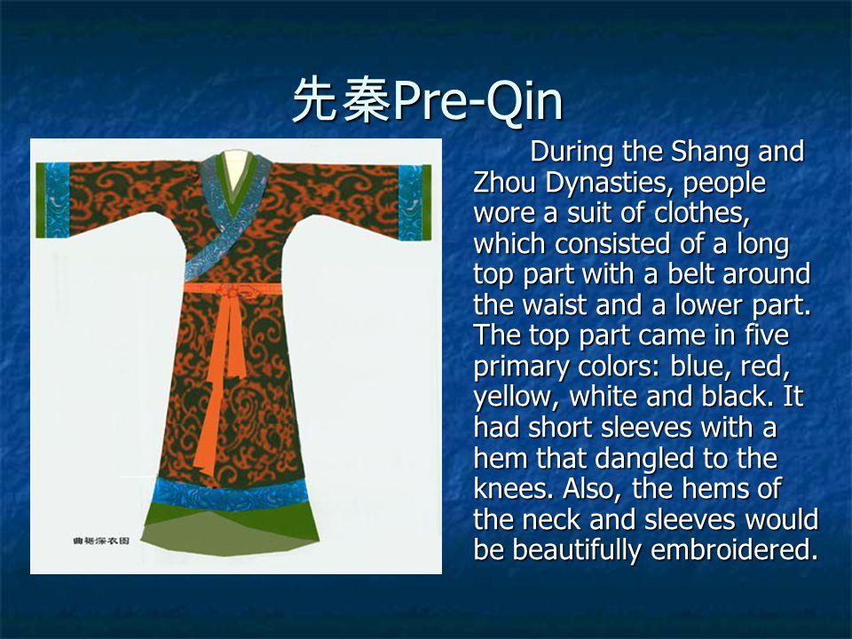 先秦 Pre-Qin During the Shang and Zhou Dynasties, people wore a suit of clothes, which consisted of a long top part with a belt around the waist and a l