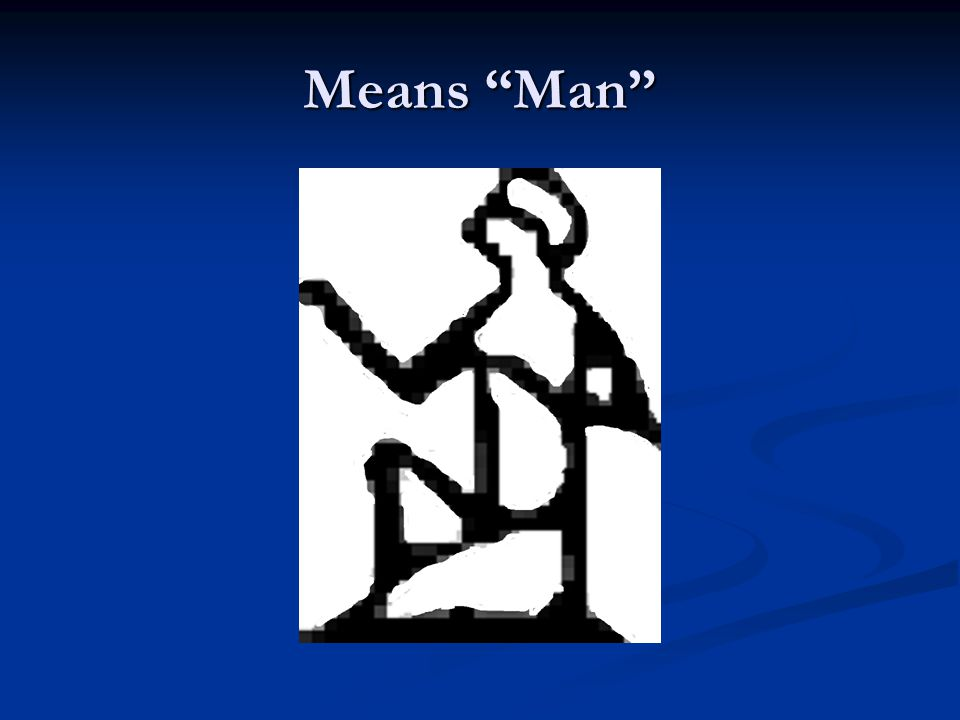 Means Man