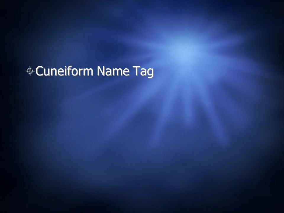  Cuneiform Name Tag