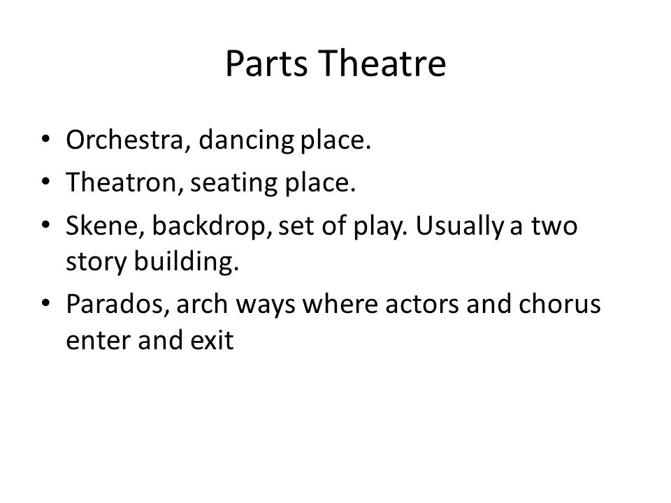 Parts Theatre Orchestra, dancing place.Theatron, seating place.
