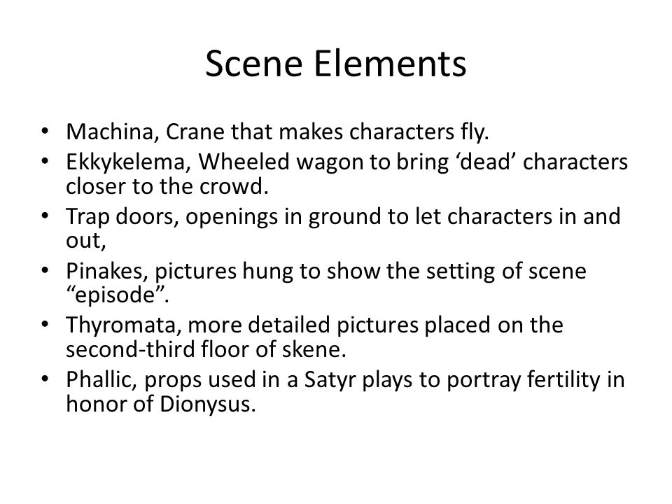 Scene Elements Machina, Crane that makes characters fly.