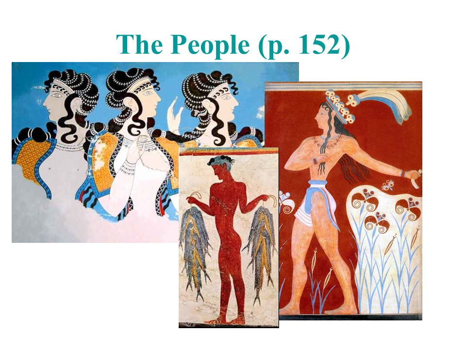 The People (p. 152)