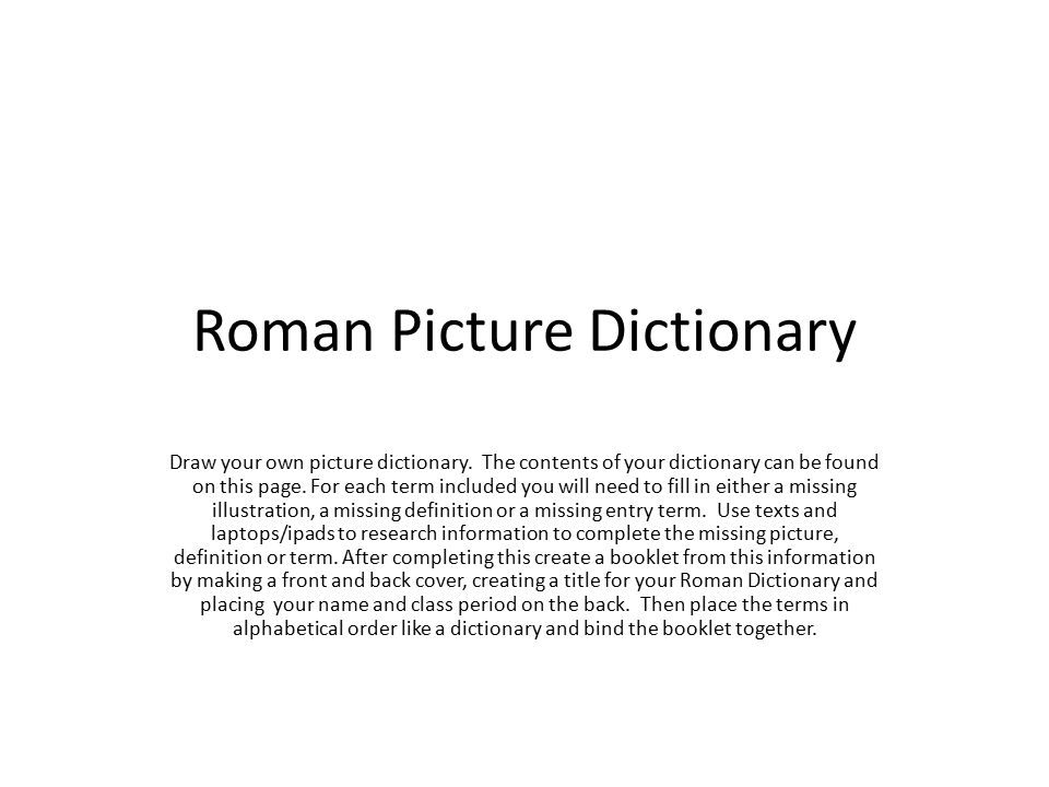 Roman Picture Dictionary Draw your own picture dictionary.