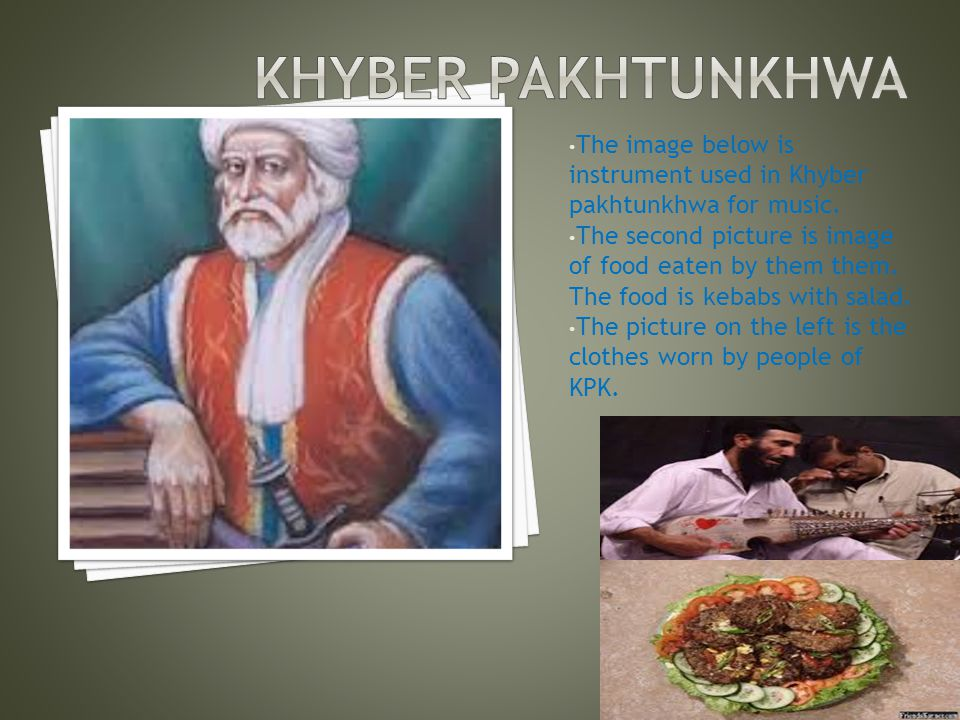 The image below is instrument used in Khyber pakhtunkhwa for music.