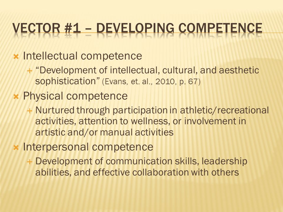  Intellectual competence  Development of intellectual, cultural, and aesthetic sophistication (Evans, et.