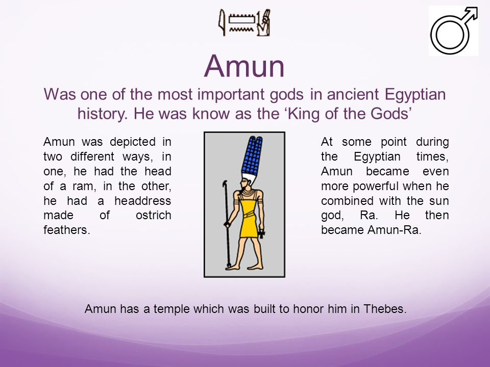 Amun Ra He is the ultimate god of entire ancient Egypt; many of the Egyptians considered him as the God of Kings and King of Gods.