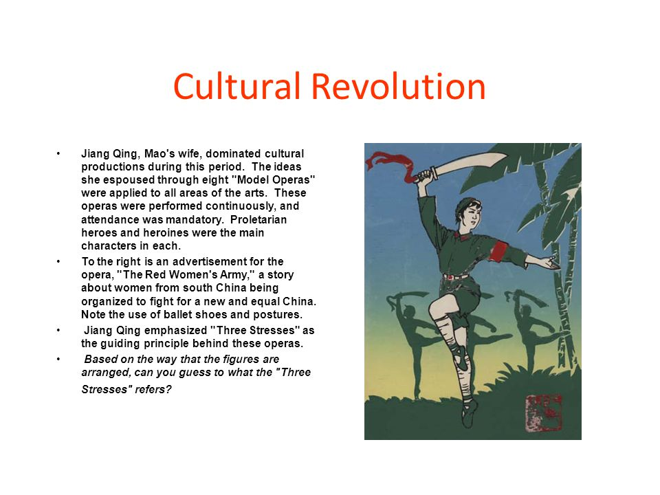 Cultural Revolution Jiang Qing, Mao s wife, dominated cultural productions during this period.
