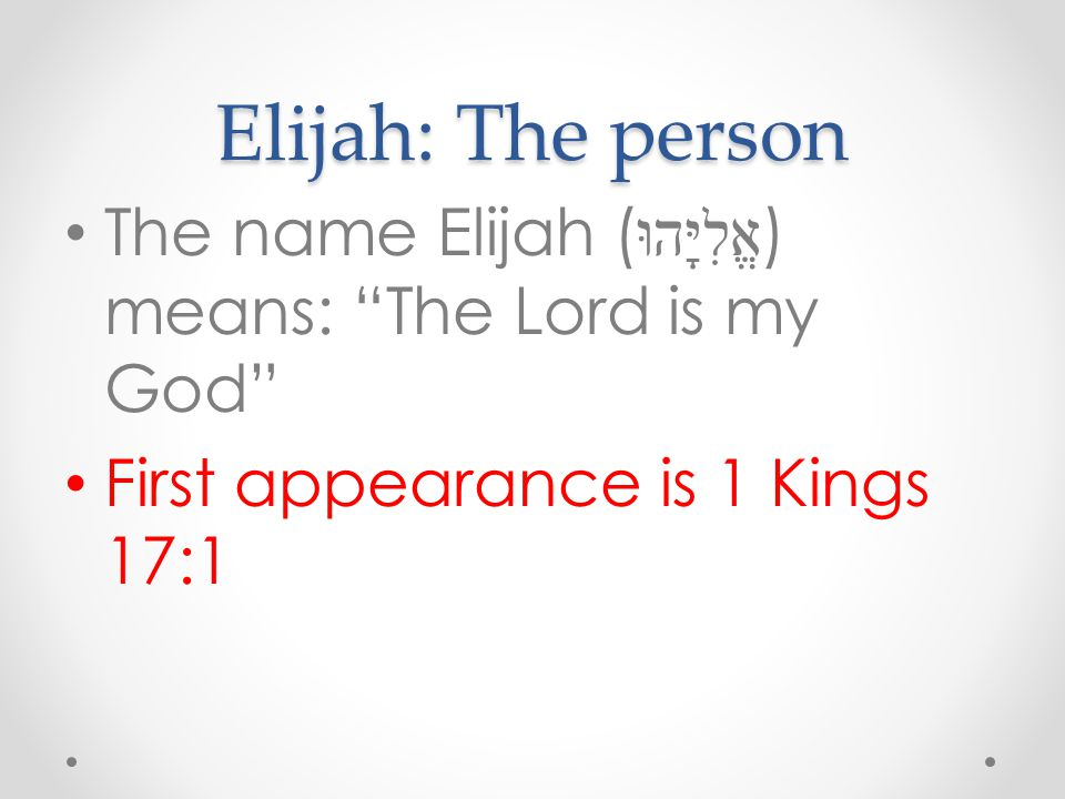 Elijah's name, confronting Baal worship, making a statement to Ahab