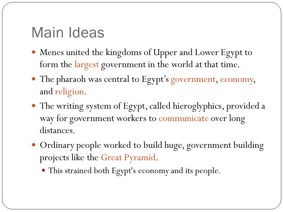 Menes united the kingdoms of Upper and Lower Egypt to form the largest government in the world at that time. The pharaoh was central to Egypt's govern