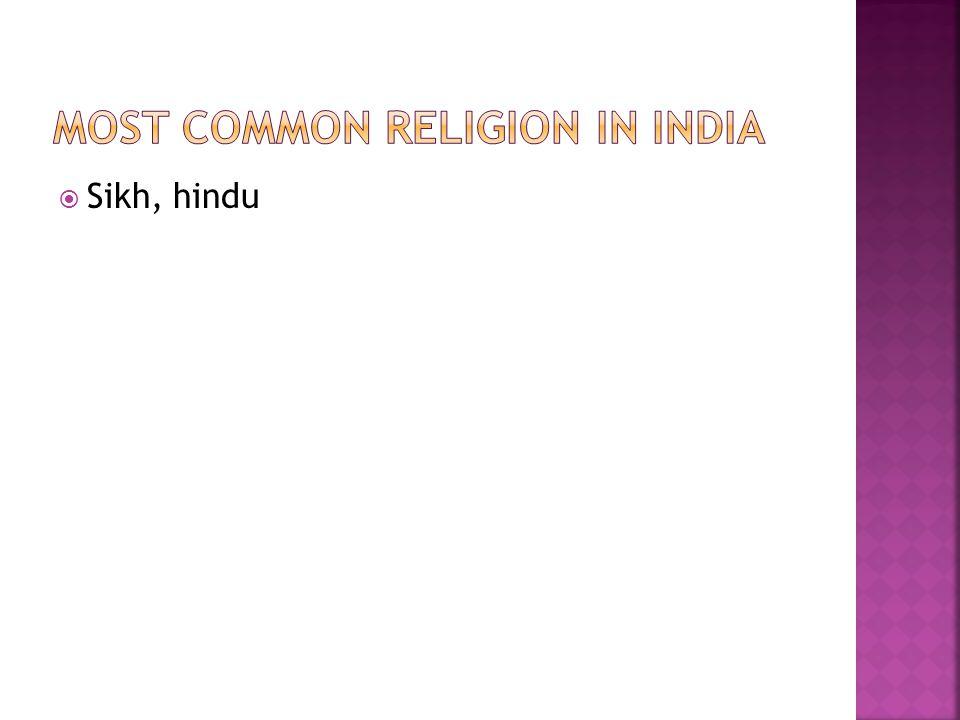  Sikh, hindu