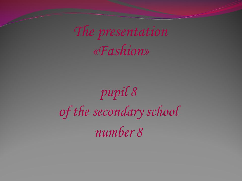 The presentation «Fashion» pupil 8 of the secondary school number 8
