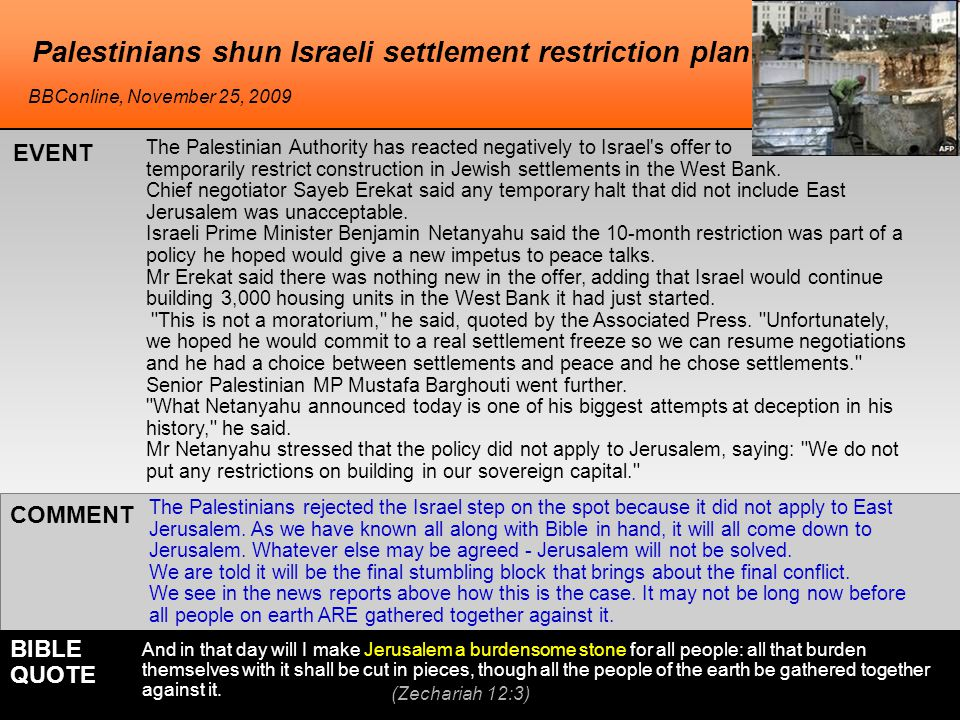 Palestinians shun Israeli settlement restriction plan The Palestinian Authority has reacted negatively to Israel s offer to temporarily restrict construction in Jewish settlements in the West Bank.