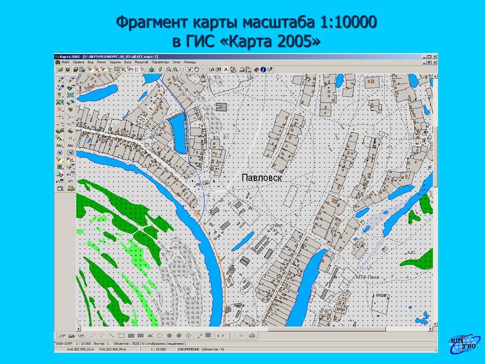 Фрагмент карты масштаба 1:10000 в ГИС «Карта 2005»