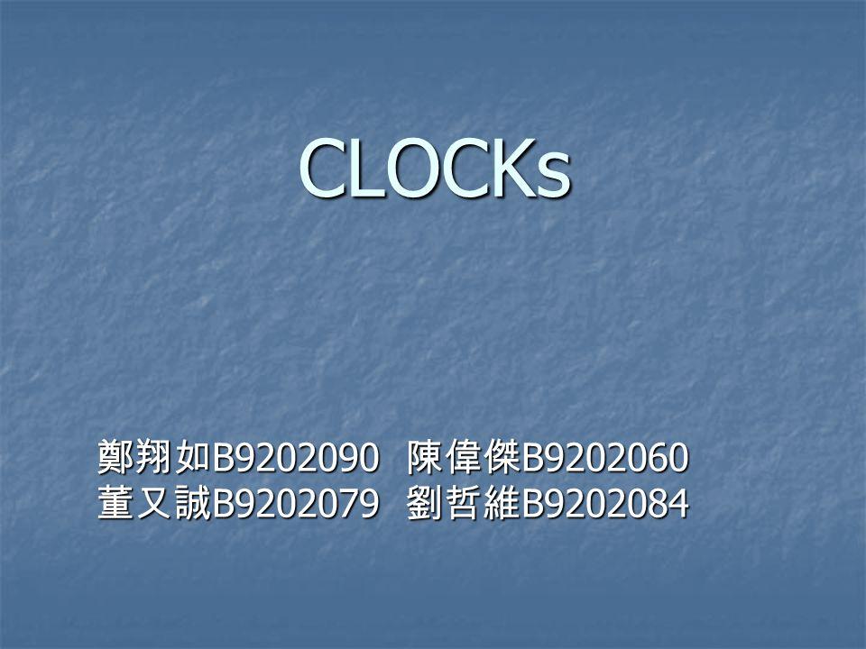 CLOCKs 鄭翔如 B9202090 陳偉傑 B9202060 董又誠 B9202079 劉哲維 B9202084