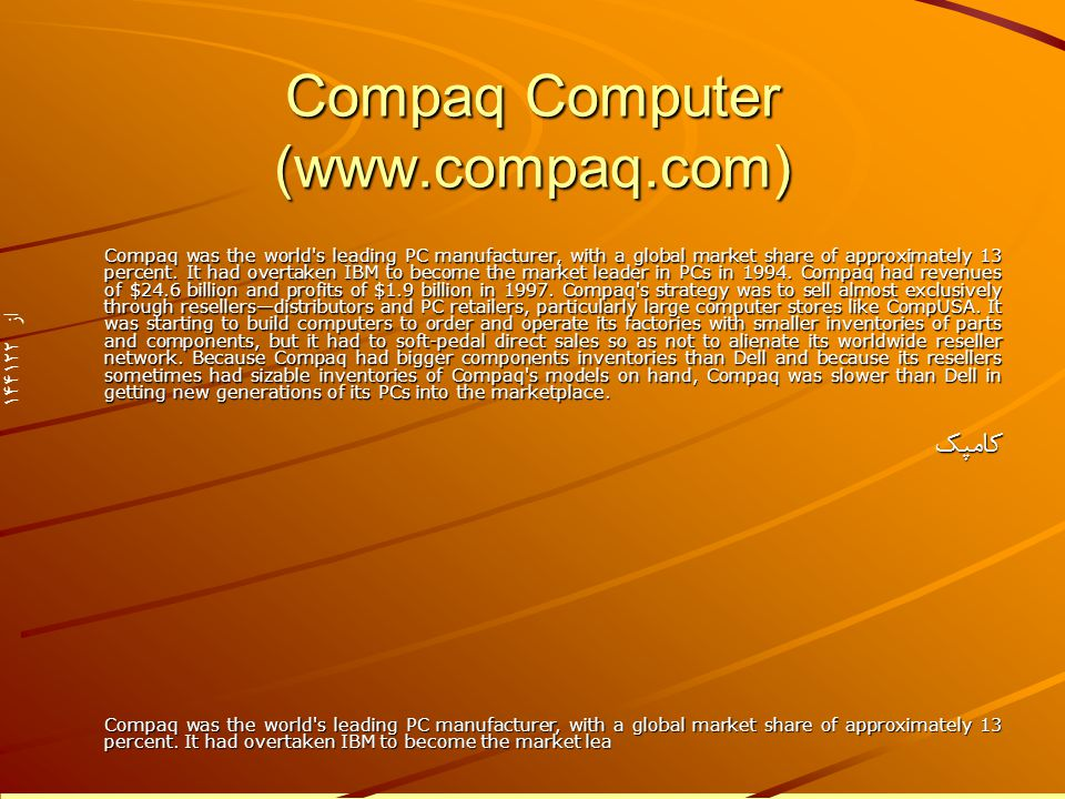 از 144 122 Compaq Computer (www.compaq.com) Compaq was the world s leading PC manufacturer, with a global market share of approximately 13 percent.