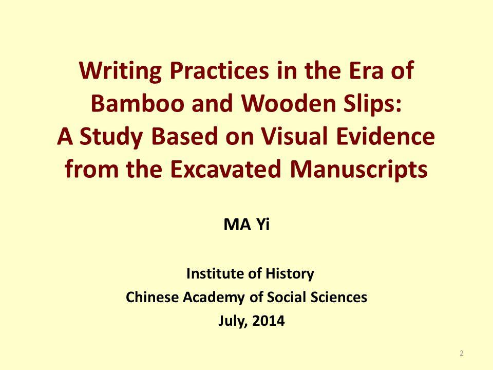 提 要 中國曾有過一個漫長的簡牘時代。當人們以簡牘爲書寫材料時,其書寫方式是 怎樣的?在文字資料裏幾乎沒有相關的記載。但是,在視覺資料裏却存留了一 些表現書寫的圖像和實物,爲我們提供了生動而寶貴的信息。 本文舉出多例,對書寫者及其書寫方式進行了考察和研究。在這些例子中,書 寫者皆爲男性、文者;書寫多爲 記錄 ;書寫姿勢皆爲懸肘、腕,沒有家具承托; 書寫格式皆為豎寫、左行;其書寫材品和文具亦具有鮮明的時代特色。 中國的簡牘時代 畫像與實物所見簡牘時代書寫之例 書寫者:性別、身份、書寫行為 書寫姿勢:坐姿、家具、書寫方法 不同材品之書寫:簡冊、牘板、簡支 文具:筆、硯、水器、書案 結語 3