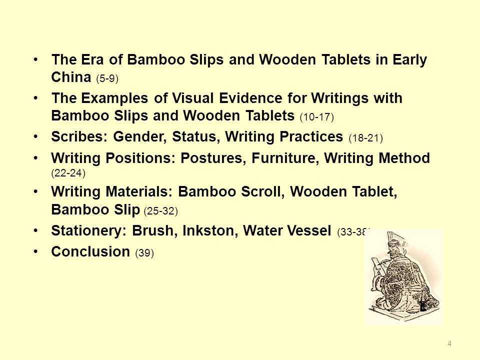 Writing Materials: Bamboo Scroll [ 書寫材品:簡冊 ] In three out of the eight examples (i.e.