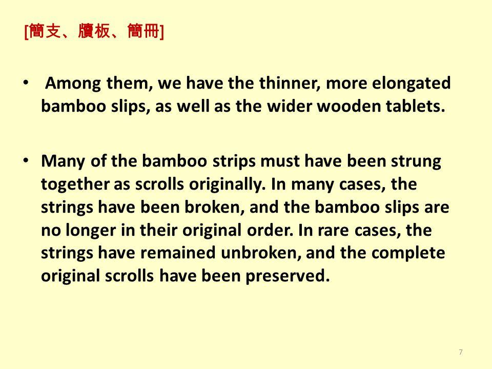 [ 簡牘書迹 ] Examining the writings on these bamboo and wooden slips, we see that the writings are almost always done with brushes and ink, with the characters arranged vertically in lines from right to left.