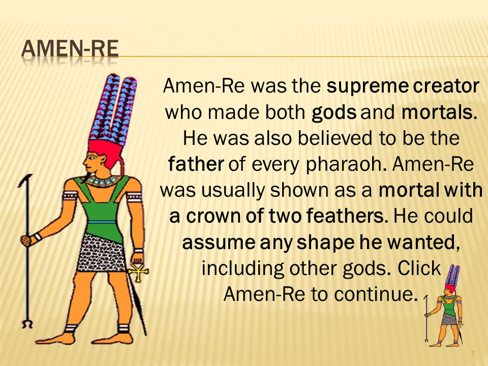 Outstanding.58 Hapi was the god of the Nile. He controlled the Inundation.