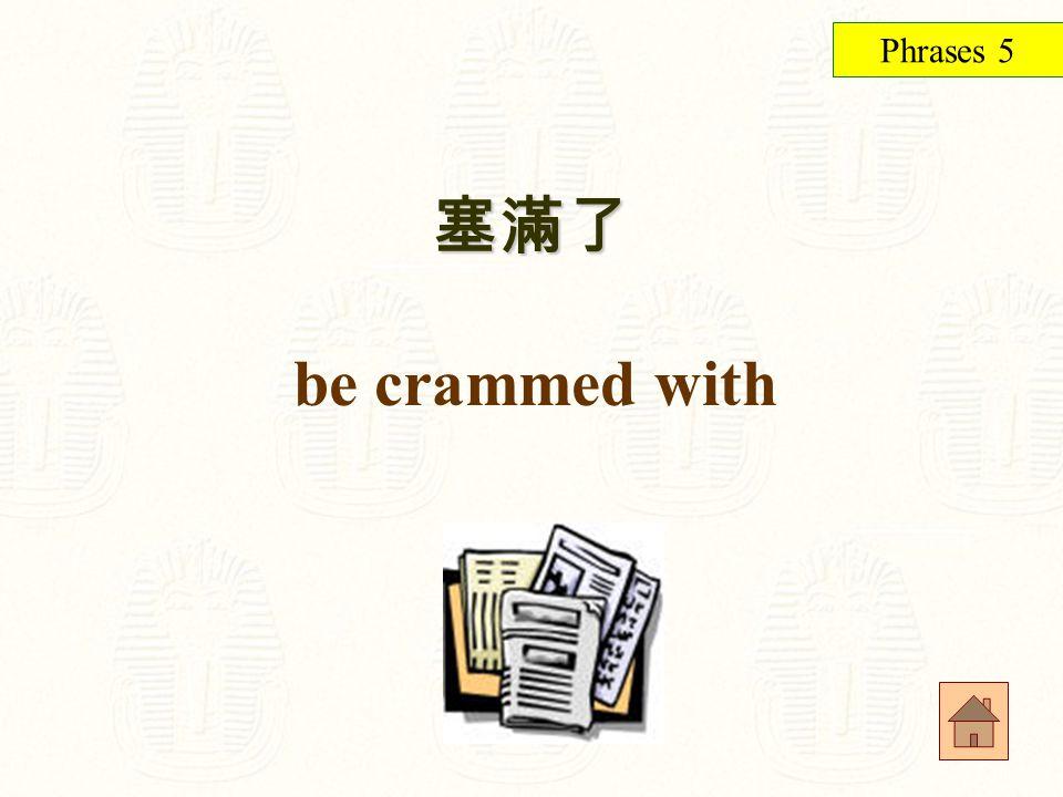 來世 the afterlife Phrases 4