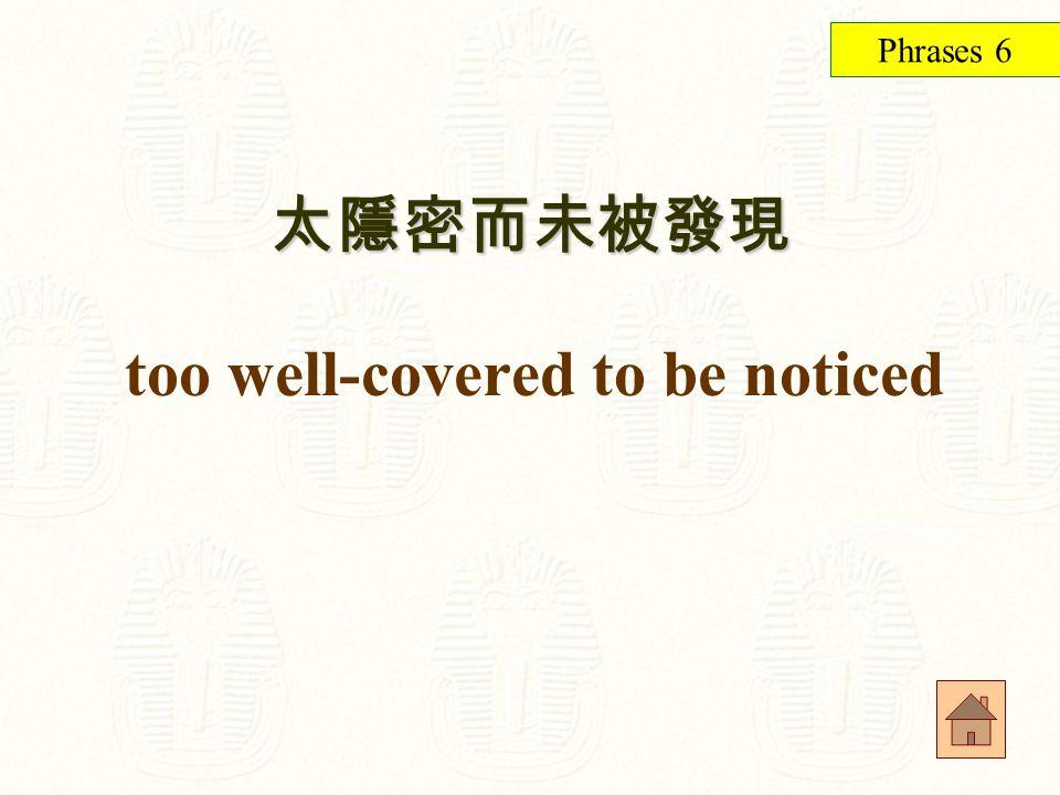 塞滿了 be crammed with Phrases 5