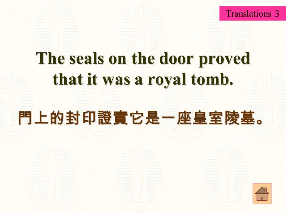 忍著興奮之情,他悄悄地打開門。 (Fighting to…, he….) Fighting to control his excitement, he opened the door quietly.