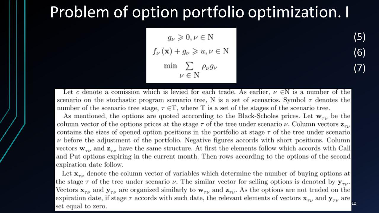 10 Problem of option portfolio optimization. I (5) (6) (7)