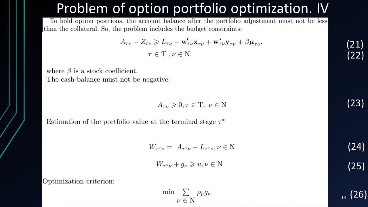 13 Problem of option portfolio optimization. IV (21) (22) (23) (24) (25) (26) ''